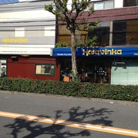 Photo taken at * Kalavinka * Tsukumo Cycle Sports by WATARUde on 4/28/2012