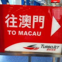 Photo taken at Hong Kong Macau Ferry Terminal by djcroft™ ®. on 8/4/2012