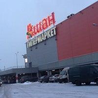 Снимок сделан в Ашан пользователем Elizaveta B. 3/11/2012