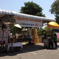 Photo taken at Wat Chai Mongkol by Cakekungclub on 4/11/2012