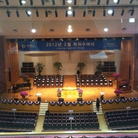 Photo taken at Yonsei University Main Auditorium by Seok su L. on 2/27/2012
