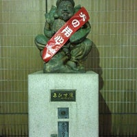 Photo taken at Ebisu Statue by iwamoto on 3/1/2012