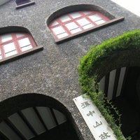 Photo taken at Dr. Sun Yat-sen Former Residence & Memorial Hall by Doublechin C. on 2/10/2012