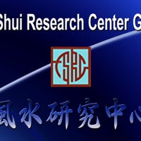 Photo taken at Feng Shui Research Center by Feng Shui Research Center on 8/31/2012