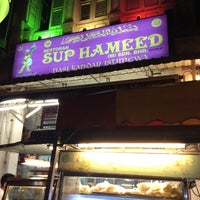 Photo taken at Restoran Sup Hameed by Wyda on 6/11/2012