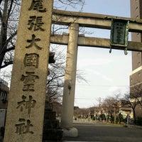 Photo taken at 国府宮神社 (尾張大國霊神社) by Tatsuya K. on 3/20/2012