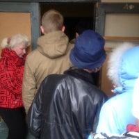 Photo taken at Отдел вселения и регистрации by Vsevolod O. on 3/29/2012