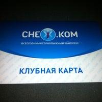 Снимок сделан в VIP-клуб СНЕЖ.КОМ пользователем L.a. 7/27/2012