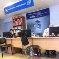 Снимок сделан в Exist.ru пользователем Шуля :. 5/16/2012