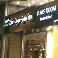Photo taken at نعمة للحلويات by Princess G. on 6/10/2012