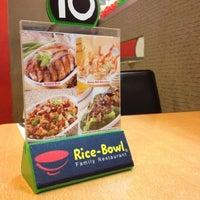 Photo taken at Rice Bowl by Ardjuna P. on 7/8/2012