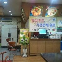 Photo taken at 봄봄비빔국수 by Taehun L. on 3/28/2012