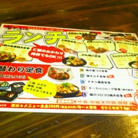 Photo taken at 29酒場 天神 串かっちゃん by Yoshi on 7/30/2012
