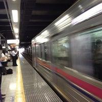 Photo taken at Sengawa Station (KO13) by Junkuma on 6/18/2012
