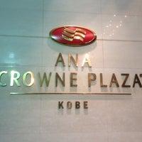 Photo taken at ANA Crowne Plaza Kobe by John M. on 2/5/2012