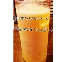 Photo taken at Soup Curry lavi エスタ(ESTA)店 by クワンヌ on 8/2/2012
