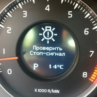 Photo taken at Куда то еду by Рам on 4/19/2012