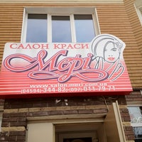 Photo taken at Салон Красоты Мери by Yuliya K. on 3/25/2012