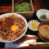 Photo taken at Negiya Heikichi by 純 珠. on 9/2/2012