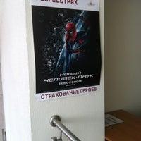 Photo taken at Росгосстрах by Romeo K. on 8/2/2012