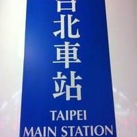 Photo taken at MRT Taipei Main Station by NeMeSiS on 4/10/2012