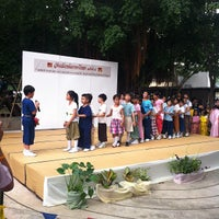 Photo taken at Plearn Pattana School by Eakapol T. on 7/17/2012