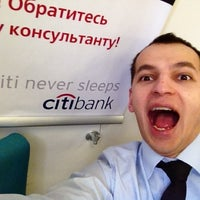 Photo taken at Citibank by Renat S. on 3/16/2012