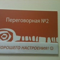 Photo taken at Цветочная 7 by Дарина on 8/16/2012