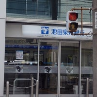 Photo taken at 池田泉州銀行 豊中支店 by YAS T. on 3/3/2012