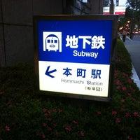 Photo taken at Midosuji Line Hommachi Station (M18) by michi_kro2010 on 5/19/2012
