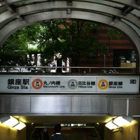 Photo taken at Ginza Station by goinzane on 6/20/2012