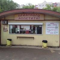 Photo taken at Приятного Аппетита by Vasily M. on 6/10/2012