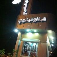 Photo taken at المذاق المغربي ابحر by Naif 🇺🇸🇬🇧🇸🇦 on 7/17/2012
