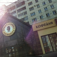 Photo taken at Шоколадница by Sophie y. on 4/8/2012