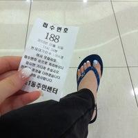 Photo taken at 서초1동 주민센터 by Midori K. on 5/30/2012