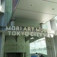 Снимок сделан в Mori Art Museum пользователем 岡崎 望. 7/14/2012