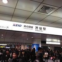 Photo taken at Inokashira Line Shibuya Station (IN01) by h6_uk on 2/11/2012