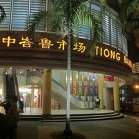 Photo taken at Tiong Bahru Market & Food Centre by Alan 义. on 7/30/2012