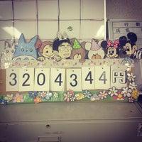 Photo taken at フレックスメディアコミュニケーションズ by Ryoya K. on 3/31/2012