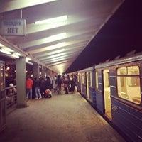 Photo taken at metro Vykhino by kshhlbv on 2/19/2012