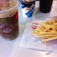Photo taken at Smart Store - Tagbilaran City by Liezl on 8/4/2012