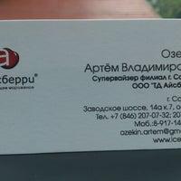 Photo taken at Пятёрочка+ by Artem O. on 8/16/2012