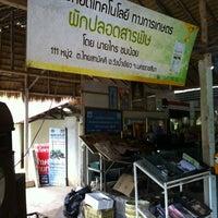 Photo taken at สวนลุงไกร @ Farm Outlet by Narongcachon C. on 8/3/2012