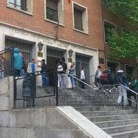 Foto tomada en Escuela Universitaria de Estudios Empresariales (UCM) por Steve L. el 4/27/2012