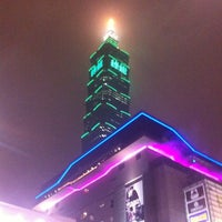 Photo taken at Taipei 101 Observatory by Fannster on 2/23/2012