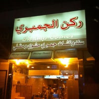 Photo taken at Shrimp Corner • ركن الجمبري by Maher A. on 2/11/2012