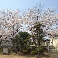 Photo taken at 川西小学校 by Yutaka O. on 4/11/2012