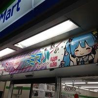 Photo taken at FamilyMart by ogu2 on 8/15/2012
