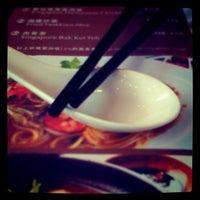 Photo taken at Meritus Mandarin Hotel by Seto on 5/14/2012