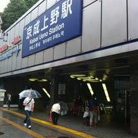 Photo taken at Keisei Ueno Station (KS01) by Fujihiro K. on 7/7/2012